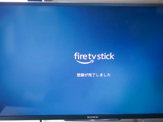 Fire TV Stickの設定