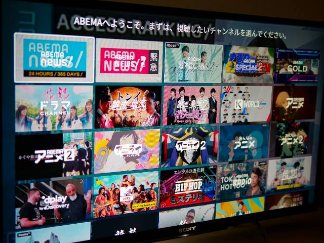 AmebaTV