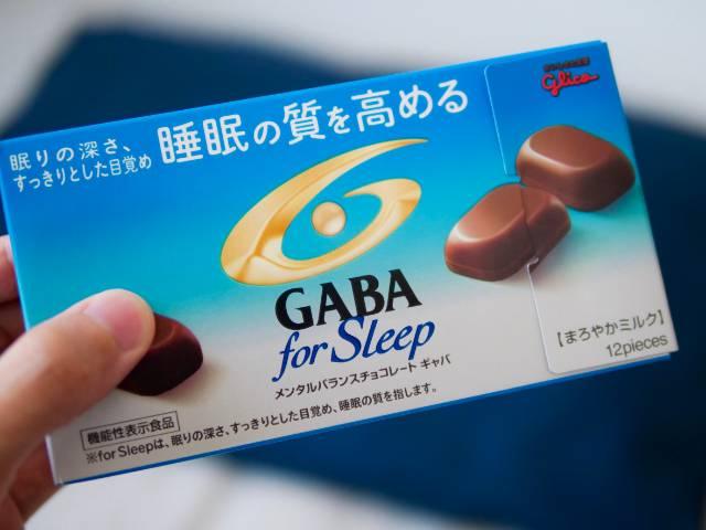睡眠チョコを食べて寝る