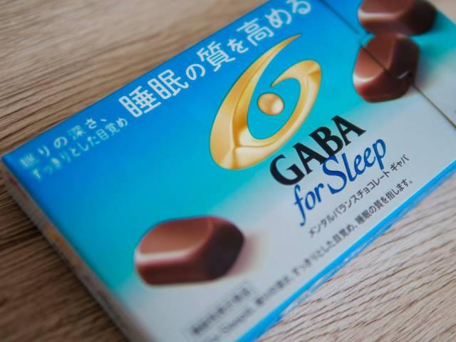 GABA配合の睡眠チョコ