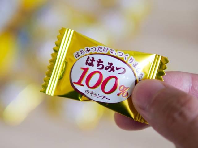 はちみつ100%キャンデーの個包装