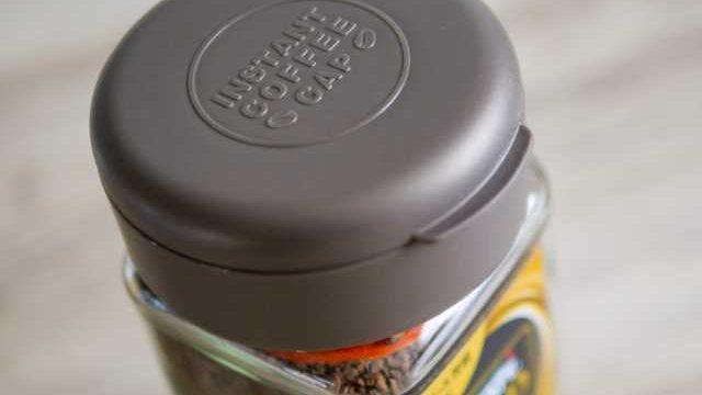 ダイソーのインスタントコーヒーキャップ