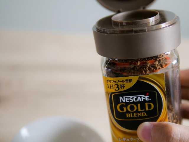 インスタントコーヒーキャップの使い方②