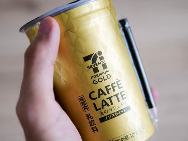 金のカフェラテを手に持つ