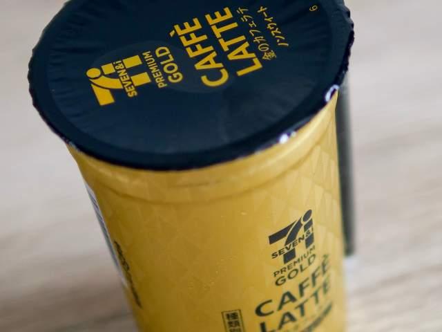 セブンイレブンの金のカフェラテ