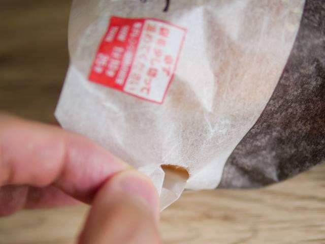 ベーコンチーズバーガーの袋を少し開ける