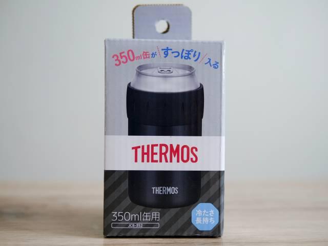 サーモスの保冷缶ホルダー(JCB-352)
