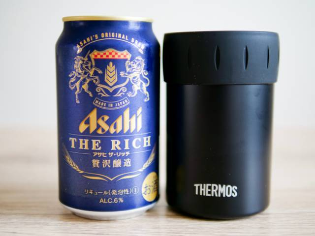 350ml缶とサーモスの保冷缶ホルダー
