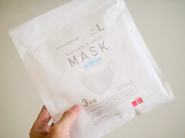 ユニクロオンラインストアで買ったエアリズムマスク