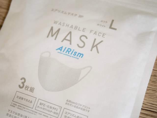 Lサイズのエアリズムマスク