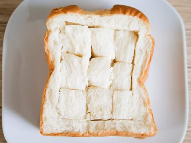 ハニートーストの作り方①