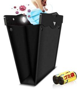 引っ掛けるタイプのゴミ箱