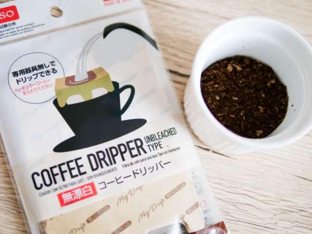 ダイソーの使い捨てコーヒードリッパーと粉