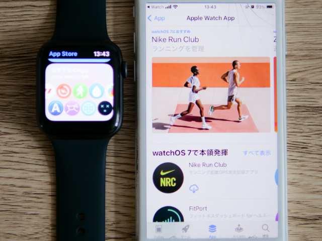 Apple Watchにアプリを追加する