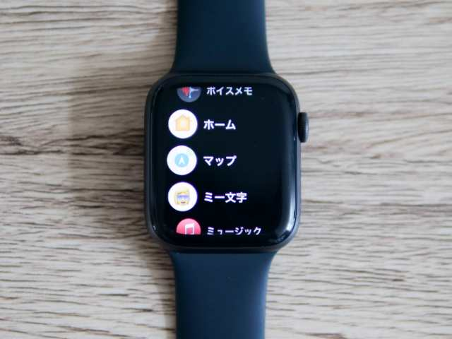 Apple Watchのアプリのリスト表示