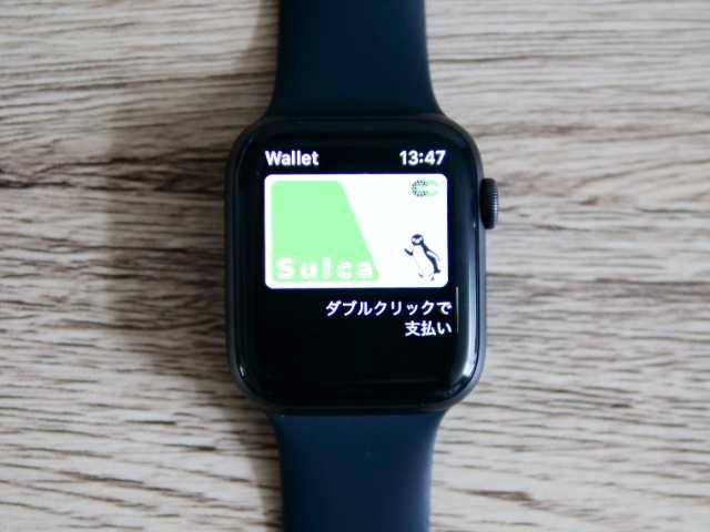 Apple Watch上のSUICAカード