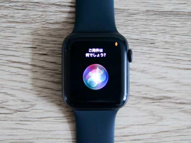 Apple WatchのSiri機能