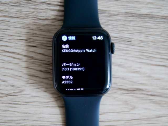 Apple Watchのデバイス名