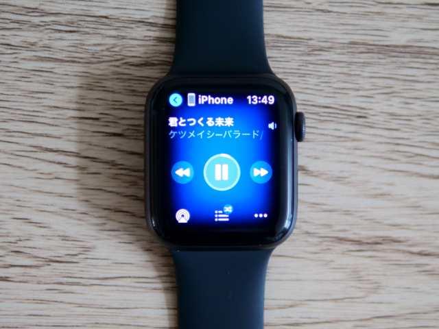 Apple Watch上の音楽コントロール