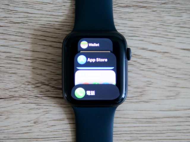 Apple WatchのDock機能
