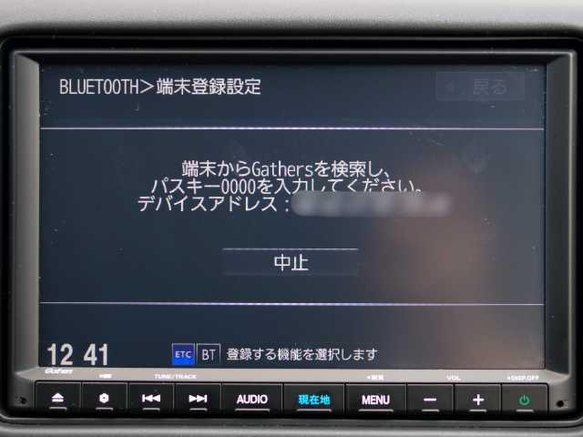 Bluetooth ギャザズ