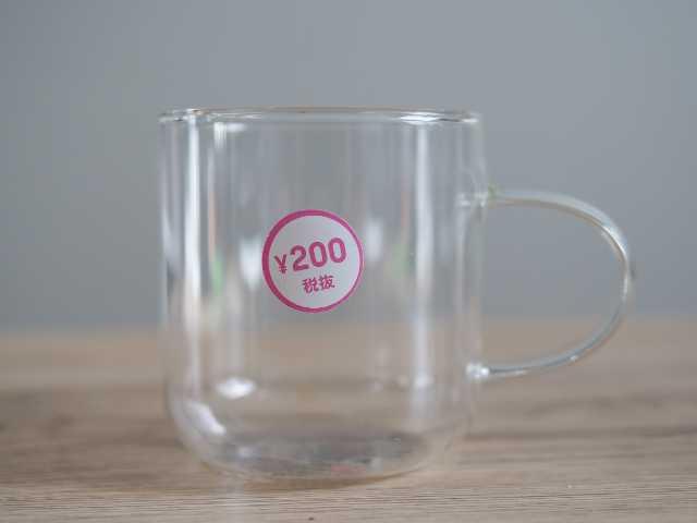 ダイソーで買った耐熱ガラスマグカップ