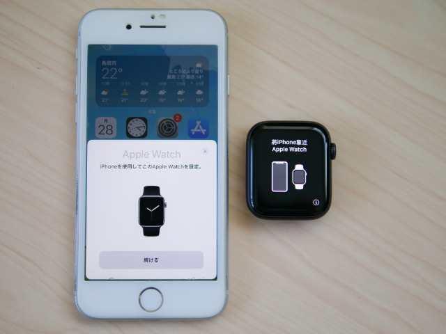 Apple WatchにiPhoneを近づける