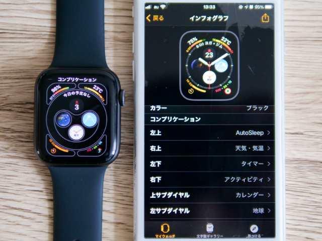 Apple Watchのコンプリケーションを設定する