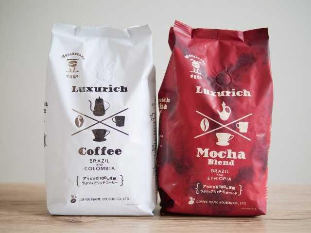 業務スーパーで買ったコーヒー豆「ラグジュアリッチ」