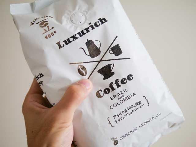 ラグジュアリッチコーヒー(白)