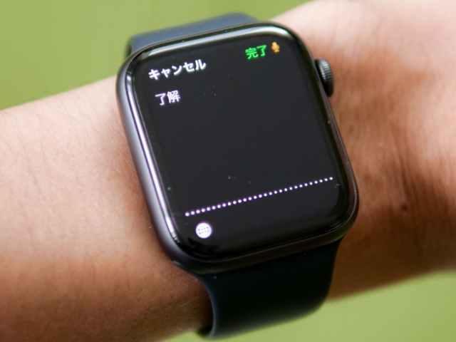 Apple Watch SE 44mmの音声入力画面