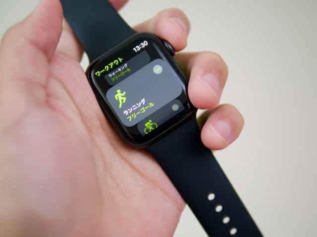 Apple Watch SE 44mmのワークアウト画面
