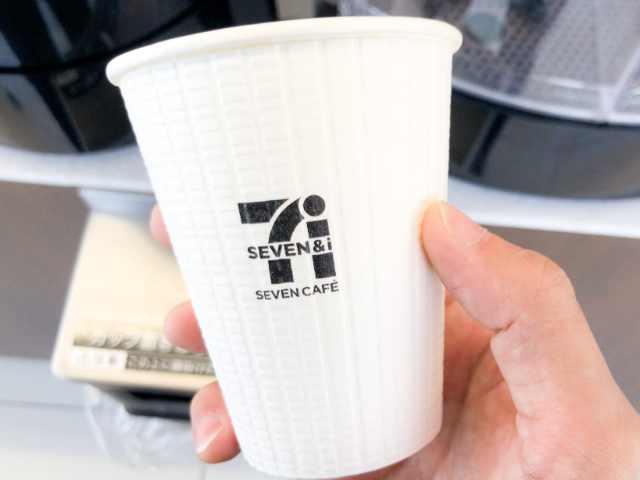 セブンカフェの空のカップ