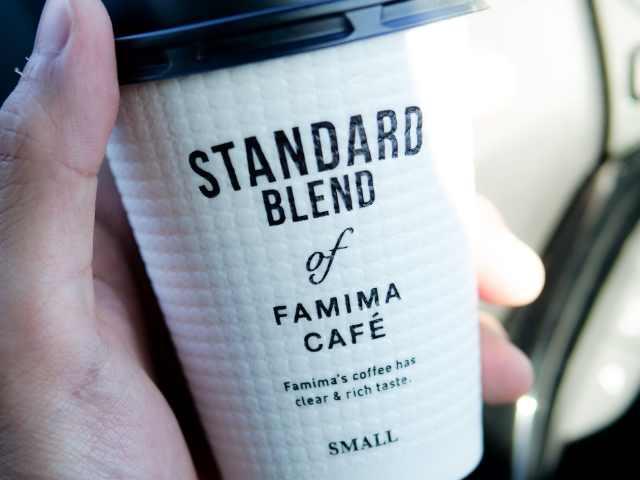 ファミマのホットコーヒー