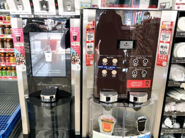 セブンイレブンのセルフ式コーヒーマシン