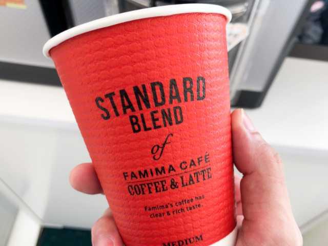 ファミマのコーヒーの買い方①