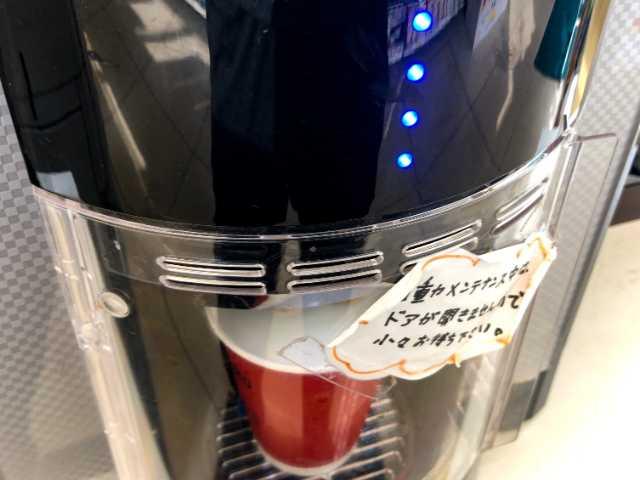 ファミマのコーヒーの買い方④