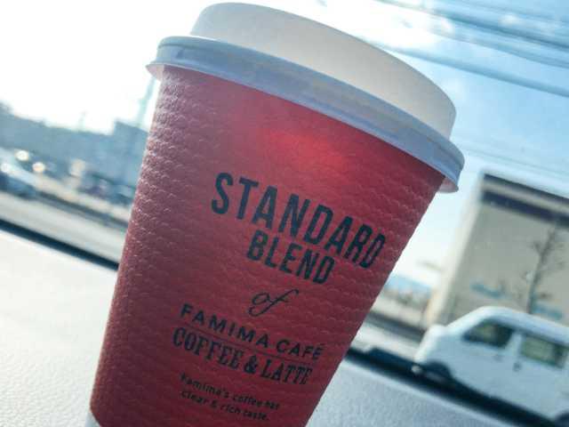 ファミマのコーヒー