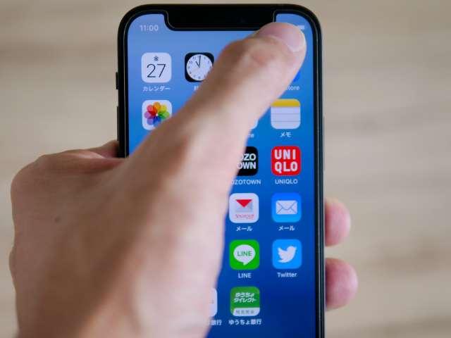iPhone 12 miniの右上を片手でタップする