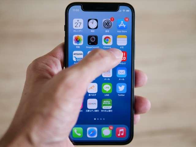 iPhone 12 miniを片手で操作する