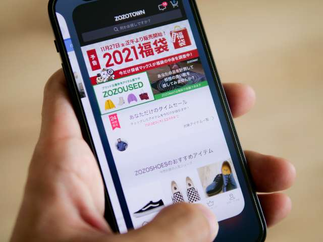 iPhone 12 miniをジャスチャー操作する