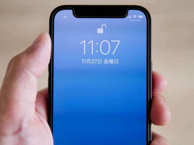 iPhone 12 miniで顔認証する