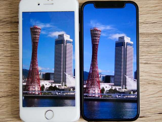 iPhone 8で撮影した写真をiPhone 8とiPhone 12 miniで見比べ