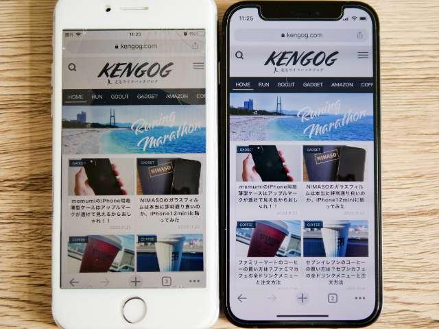 iPhone 8とiPhone 12 miniの画面表示領域を比較
