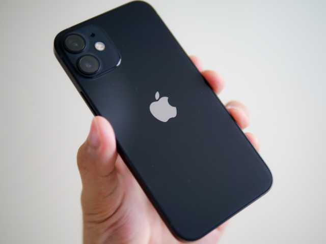 機種変更した新iPhone