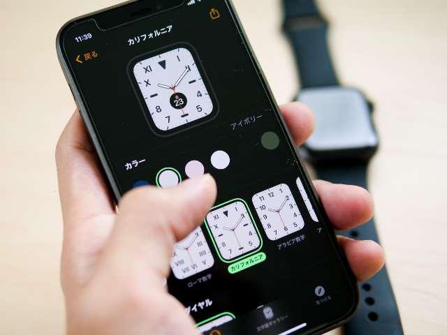 Apple Watch SEの文字盤をカスタマイズ