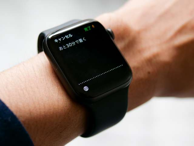 Apple Watchの音声入力