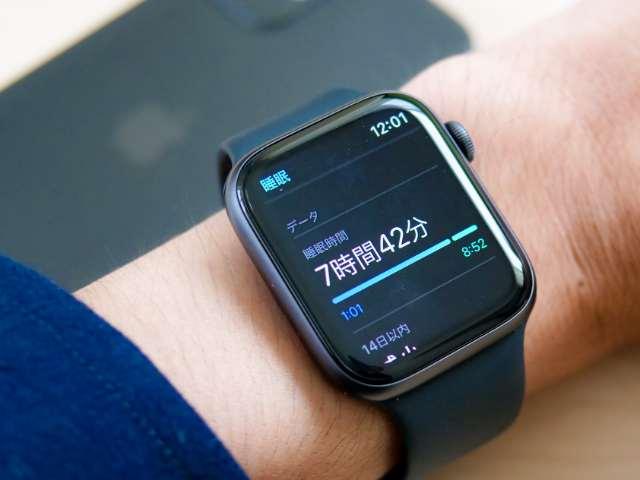 Apple Watchの睡眠機能