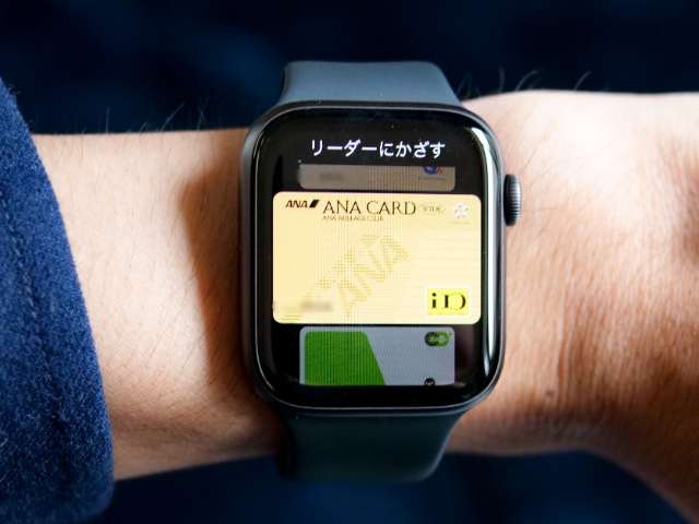 Apple WatchのApple Pay