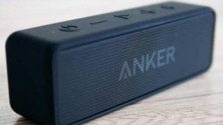 Anker SoundCore 2レビュー